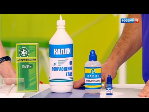 youtube Eco Pills Blueberry - средство для глаз