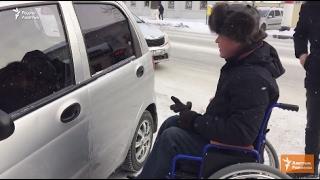 Инвалиды жалуются на занятость парковок