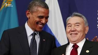 Отношения Назарбаева с президентами США