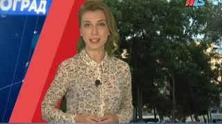 В Волгограде изменений в погоде пока не предвидится