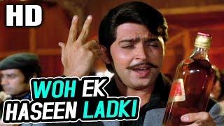 Woh Ek Haseen Ladki   Kishore Kumar   Aakraman   - YouTube