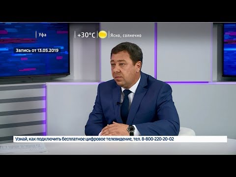 В Башкирии продолжает действовать пожароопасный период – интервью с министром лесного хозяйства