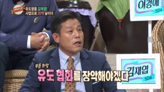 World Changing Quiz Show, Stars Who Rescued from the Swamp #05, 수렁에서 건진 스타 특집 2
