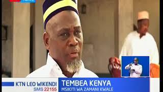 Tembea Kenya: Msikiti wa zamani Kwale uliojengwa kutoka kwa jabali