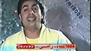 اغاني حصرية مجدي الرشيدي - باني باني تحميل MP3