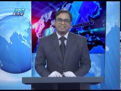 01 AM News || রাত ০১ টার সংবাদ || 05 June 2020 || ETV News