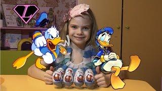 Donald Duck Kinder surprise egg NEW 2016 Дональд Дак яйца киндер сюрприз