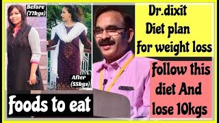 dr dixit diet plan for weight loss in marathi pdf - TH-Clip