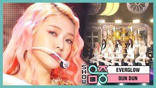 SUB Music Core EP668