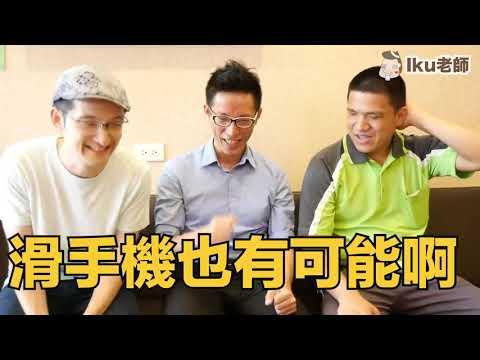107年度視障按摩宣導影片-日本人覺得台灣最幸福的地方在這裡!