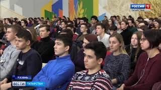 В Казани прошёл молодежный форум «Бизнес на селе – реальные возможности и перспективы развития»