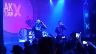 AK - Cizí tváře ( LIVE AK X TOUR OLOMOUC )