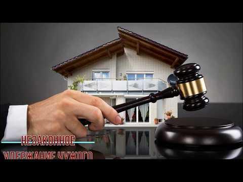 Что такое административное наказание?