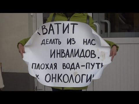 Новости НТН24 11.10.19г.