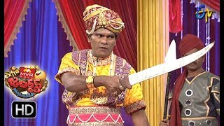 Chammak Chandra Performance | Extra Jabardasth | 23rd  March 2018  | ETV Telugu
