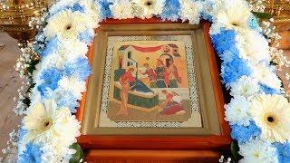 Рождество Пресвятой Владычицы нашей Богородицы и Приснодевы Марии. Урюпинская епархия.