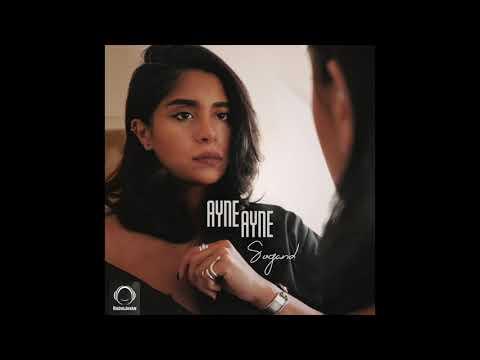 Sogand - Ayne Ayne (Клипхои Эрони 2019)