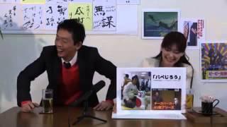 140411世界が憧れるチャンネルビジネス倶楽部ちあき第十回ゲスト:ぜんじろう芸人