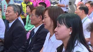 2018年6月1日行政院長賴清德參訪學甲筏子頭室內養殖結合太陽光電案場暨出席啟用儀式