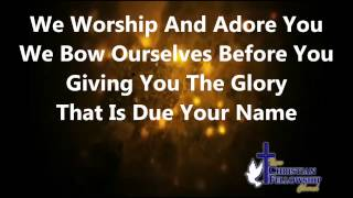 Glory To Your Name - Byron Cage - Lyrics