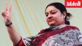 ஜெ விட்ட பணியை தொடருவேன் Jayalalithas Niece Deepa Speech To ADMK Party Members
