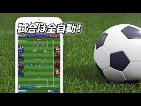 グローリーサッカーの動画サムネイル