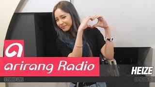 [Sound K] 헤이즈 (HEIZE)   And July (Feat. DEAN & DJ Friz)