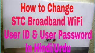 How to change WIFI password STC Fiber ONT Modem HG8245Q