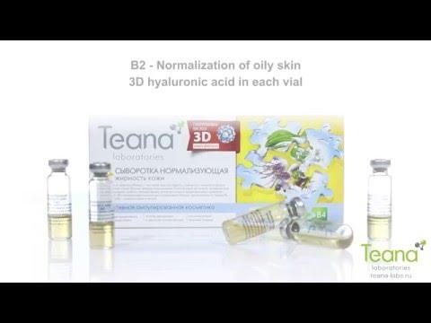 Сыворотка для лица «B2 Нормализующая жирность кожи» - TEANA