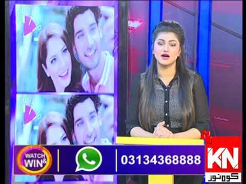 Watch & Win 19 November 2019 | Kohenoor News Pakistan