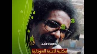 حاجة فيك - مصطفى سيد أحمد و هاشم صديق - عود