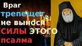 Почему этот псалом занимает особое место?  Псалом50  Пестов. #МирПравославия