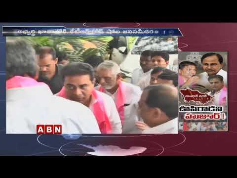 KTR Roadshow Boycotted For Huzurnagar Bypoll By Ec   ABN Telugu