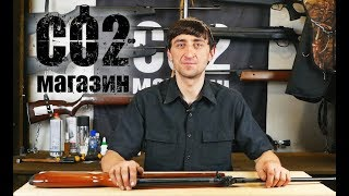 Пневматическая винтовка Shanghai B2-1 от компании CO2 - магазин оружия без разрешения - видео
