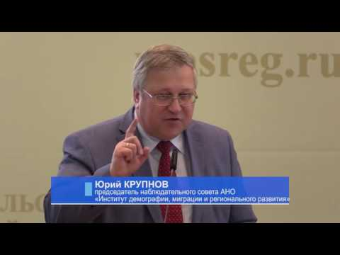 Земля для многодетных. Первый Всероссийский форум многодетных семей