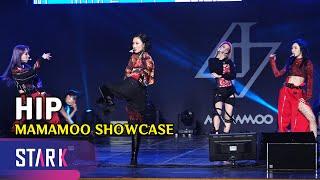 Title Song 'HIP' Full Cam., MAMAMOO SHOWCASE (마마무가 하면 'HIP'! 마마무 최초 이어마이크 무대)