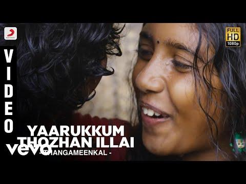 Yaarukkum Thozhan Illai