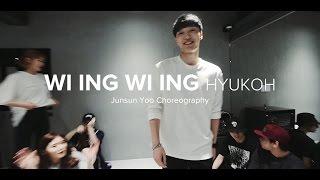 위잉위잉 - 혁오 Wi Ing Wi Ing - Hyukoh / Junsun Yoo Choreography