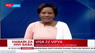 Visa 22 vipya vya COVID-19, maafa ya mafuriko, waathiriwa wa gharika | Mbiu ya KTN | Part 1
