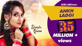 Ruchika Jangid | Aankh Ladgi | Ajay Hooda Ameet Choudhary | Latest New haryanvi Songs haryanvi 2019