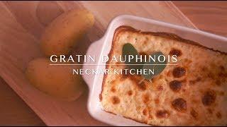 【Neckar Kitchen】法式芝士焗土豆❤️French scalloped potatoes❤️Gratin Dauphinois