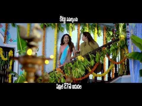 Achari America Yatra Movie Latest Promo