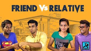 Friend vs Relative | Adhu Idhu With Ayaz | Black Sheep