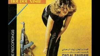 اغاني طرب MP3 Ziad Rahbani - For Shure (1984) تحميل MP3