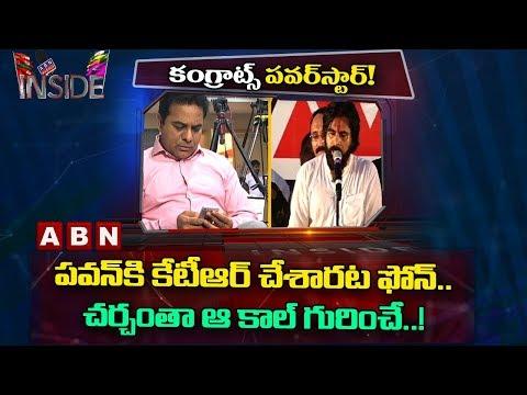 Why Did Telangana IT Minister KTR call to Pawan Kalyan?