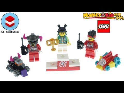 Vidéo LEGO Monkie Kid 40472 : La course des bolides de Monkie Kid