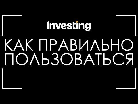 Как зарабатывать деньги инвестициями