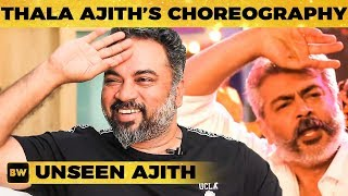Viswasam-Ajith's Dance Rehearsal Section Revealed by Kalyan Master | Adchithooku Song | SS 61
