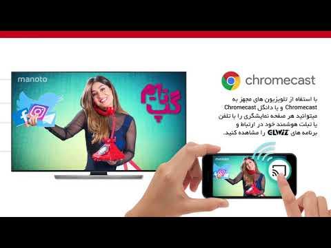 Download Glwiz Video 3GP Mp4 FLV HD Mp3 Download - TubeGana Com