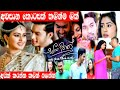 Sangeethe | Episode 1000 12th May 2021